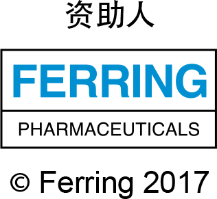 Supported by Ferring Pharmaceuticals. Copyright Ferring 2017